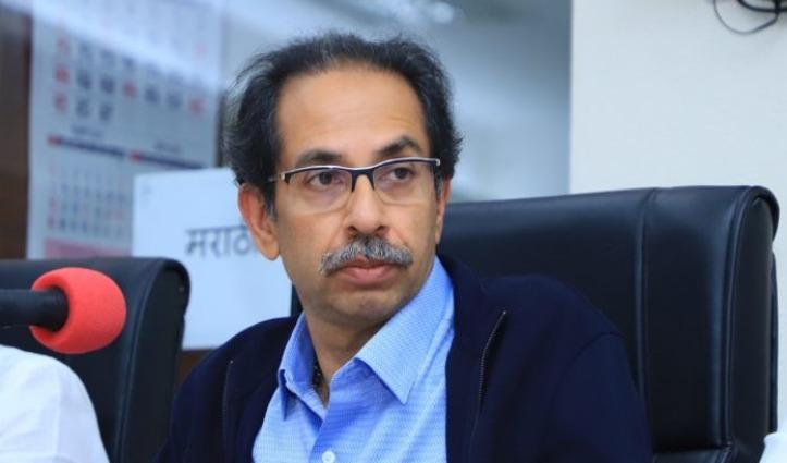 खतरे में Uddhav Thackeray की कुर्सी, गवर्नर भगत सिंह कोश्यारी ने इस्तेमाल किया JB veto