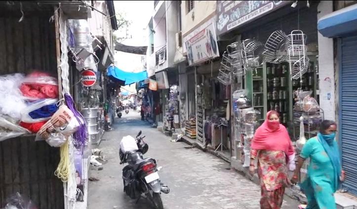 34 दिन बाद खुले Una के बाजार, कम रही लोगों की भीड़- Hamirpur शहर में नहीं खुलीं दुकानें