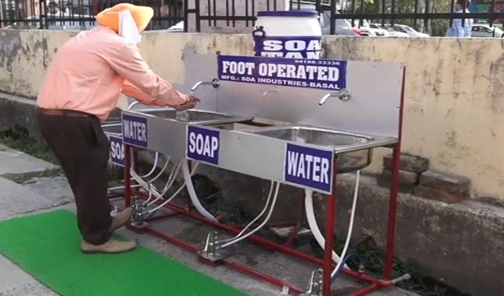ऊना में अब पैरों से छोड़ा जाएगा हाथ धोने के लिए पानी, लगाई फुट ऑपरेटेड यूनिट