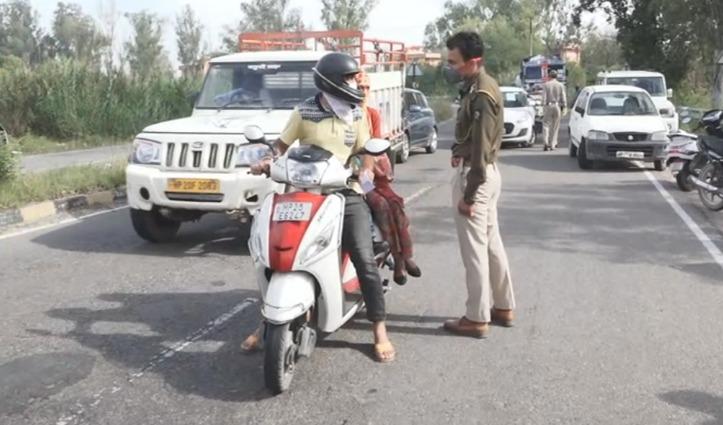 Una में कर्फ्यू नियम तोड़ने पर नपे वाहन चालक, एक घंटे में दर्जनों के किए चालान