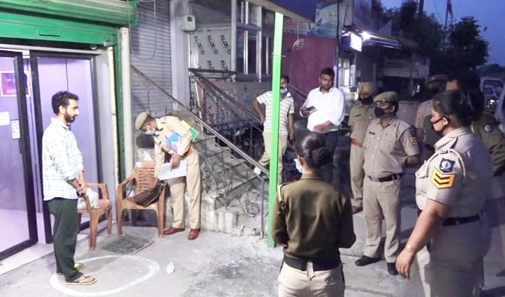 Una: शराब के नशे में धुत्त युवक ने महिला पुलिस कर्मी से किया दुर्व्यवहार