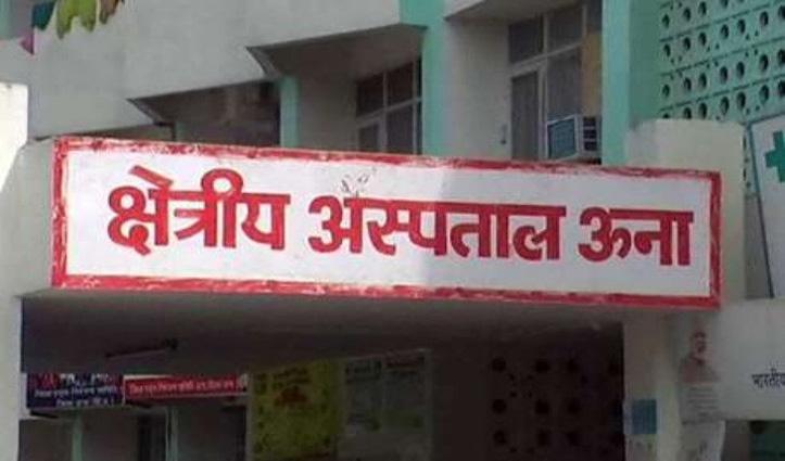 PGI चडीगढ़ में ईलाज करा रहे मरीजों को ऊना अस्पताल में मिलेगी टेलीमेडिसन की सुविधा