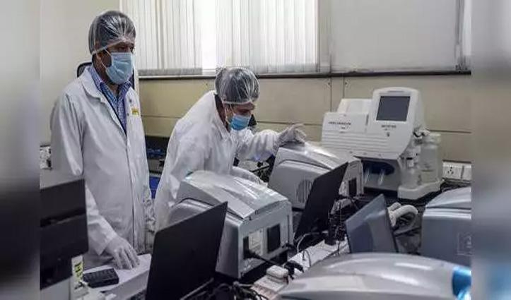 उत्तराखंड में अब तीन और Lab में होगी Corona की जांच, केंद्र ने दी मंजूरी