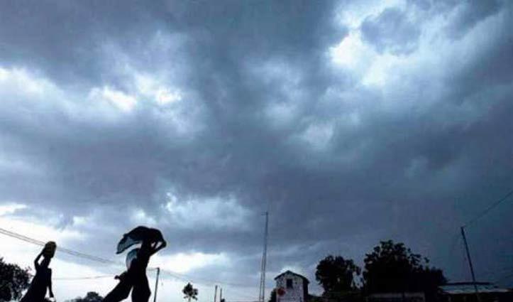 Sirmaur तीन दिन भारी बारिश की संभावना, किसानों को दी यह सलाह