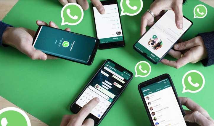 एक साथ कई डिवाइस में चला सकेंगे WhatsApp, तैयारी में जुटी कंपनी