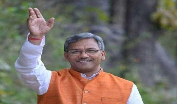 CM त्रिवेंद्र रावत के बैंकों को निर्देश : किसानों को Loan चुकाने को दें तीन महीने का समय