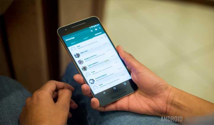 बिना Whatsapp खोले किसी का Online Status करना है चेक तो ट्राई करें ये ट्रिक