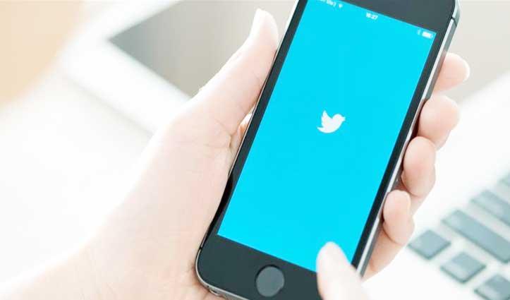 अब Twitter में Retweet ट्रैक करना पहले से होगा आसान, आया ये खास फीचर