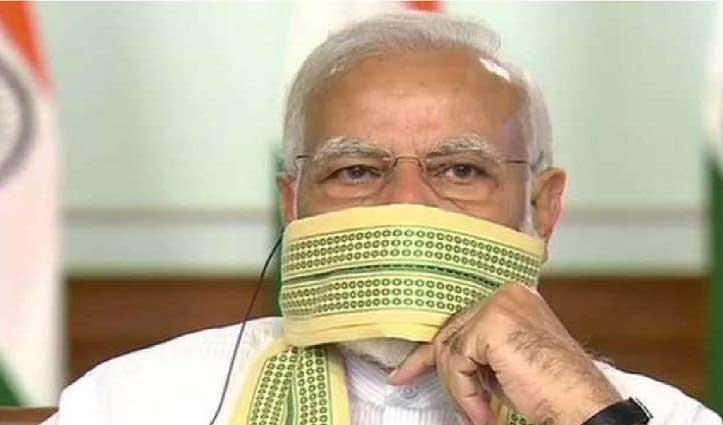 PM Modi सभी राज्यों के सीएम के साथ आज करेंगे संवाद, Lockdown पर हो सकती है चर्चा