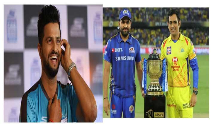 Rohit बिंदास हैं, उनकी कप्तानी बहुत हद तक Dhoni की तरह: सुरेश रैना