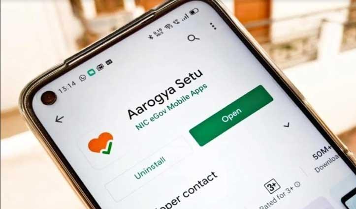 Aarogya Setu App का सोर्स कोड जारी, खामी ढूंढने वाले को मिलेगा इनाम
