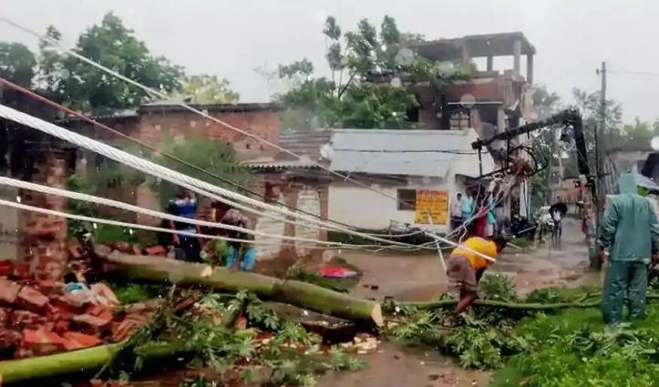 प. बंगाल और ओडिशा में 'Amfan' ने मचाई तबाही, 12 की गई जान, हजारों मकान नष्ट