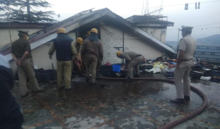 Shimla – तीन मंजिला मकान में लगी भीषण आग, लाखों का सामान जलकर राख