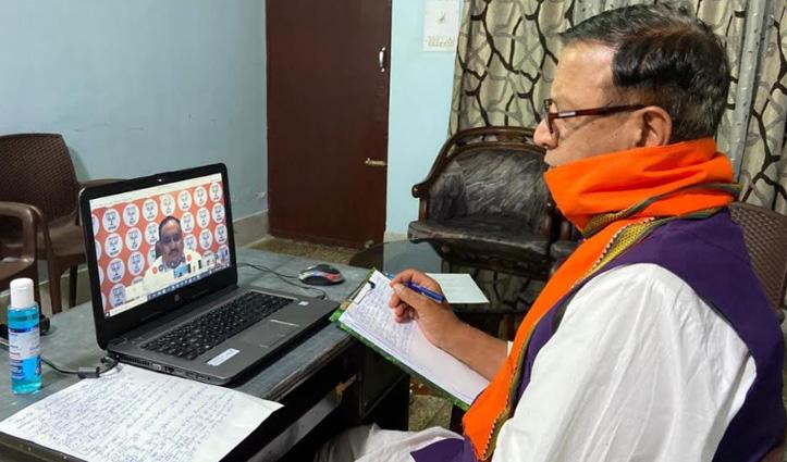 BJP राष्ट्रीय नेतृत्व ने थपथपाई जयराम सरकार और पार्टी की पीठ
