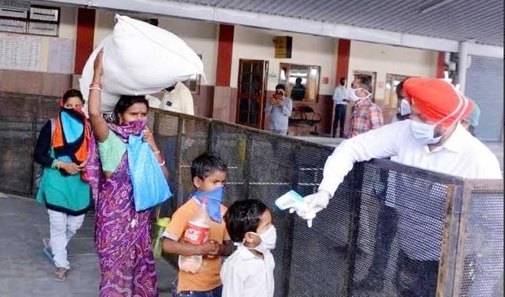मोहाली से Jharkhand रवाना हुई पहली ट्रेन, जांच के बाद 1,216 लोगों को भेजा घर