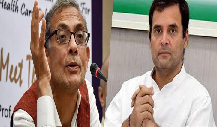 राहुल से चर्चा में अभिजीत बोले- बड़ा Relief Package चाहिए, कर्ज भी माफ करे सरकार