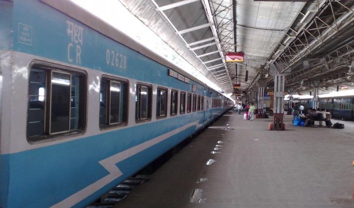 पहली जून से चलेगी दिल्ली-ऊना जनशताब्दी ट्रेन, Online Booking शुरू
