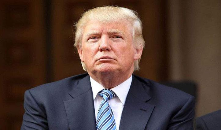 चुनाव से पहले बवाल : राष्ट्रपति #Donald_Trump को भेजा जहर, बाल-बाल बचे