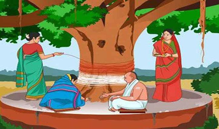 वट सावित्री व्रत : मां सावित्री को प्रसन्न कर ऐसे करें पति के लिए लंबी आयु की कामना