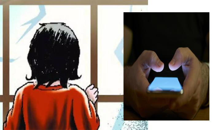 ऑनलाइन बाल उत्पीड़न के वैश्विक Hotspot के रूप में उभरा है ये देश; जानें