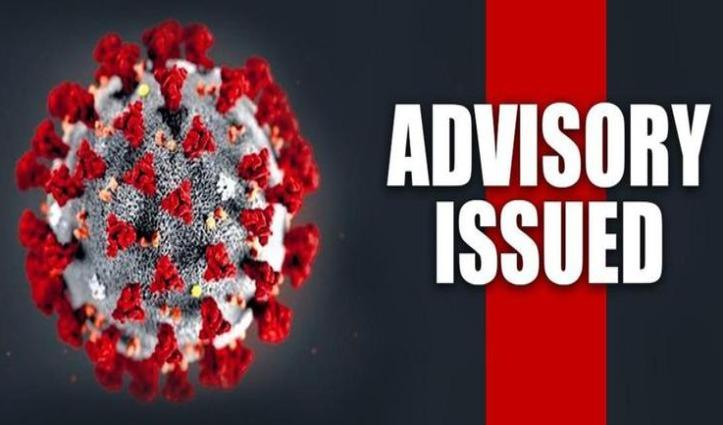 Corona संकट के बीच केंद्र का राज्यों-केंद्र शासित प्रदेशों को पत्र, Advisory जारी
