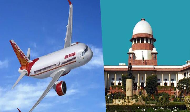 सुप्रीम कोर्ट का Air India को आदेश, 10 दिन बाद ना हो Middle Seat की बुकिंग