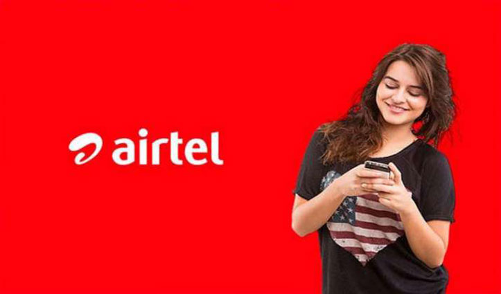 Airtel Users के लिए खुशखबरी : अब 98 रुपये वाला पैक में मिलेगा दोगुना डाटा