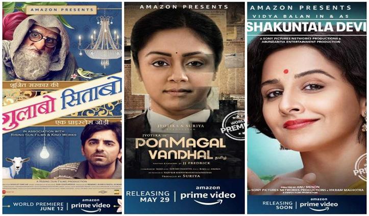 OTT प्लेटफॉर्म पर रिलीज़ होंगी 'गुलाबो सिताबो' व 'शकुंतला देवी' समेत ये 7 भारतीय Films