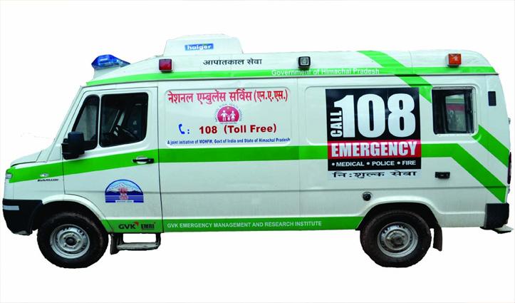 108 Ambulance चालक के लिए यह कैसी लक्ष्मण रेखा, रात को बीच रास्ते छोड़ दी गर्भवती महिला