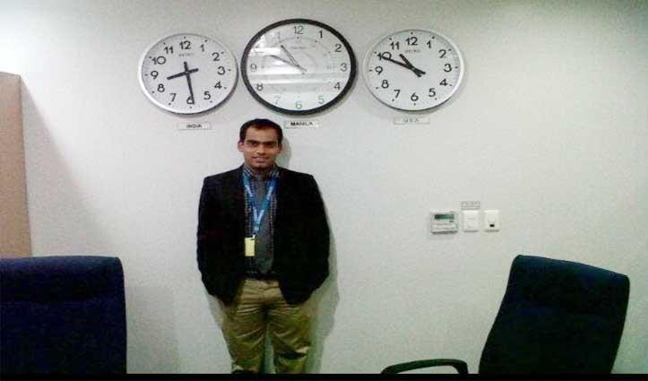 रिलायंस कैपिटल में CFO के पद पर तैनात हुए हिमाचल के अमन गुडराल
