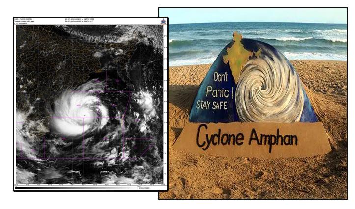 Super Cyclone में बदल सकता है चक्रवात 'अम्फान'; तस्वीरों में देखें कोयंबटूर में मची तबाही