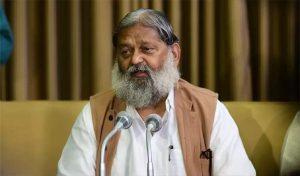 US से भेजे गए Haryana निवासी बोले- हम मानव तस्करी का शिकार हुए; विज ने कहा- पता लगाएंगे