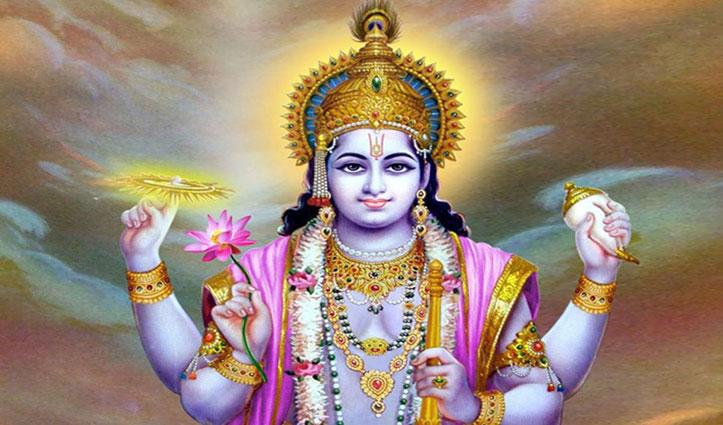 अपरा एकादशी का व्रत देता है जाने- अनजाने किए पापों से मुक्ति
