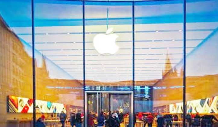 Apple ने तय की डेवेलपर कॉन्फ्रेंस की तारीख, इस बार ऑनलाइन होगा ये बड़ा इवेंट
