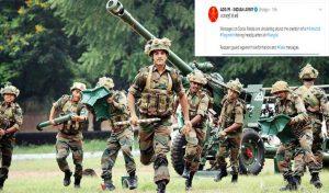 अलग से हिमाचल रेजीमेंट बनाने की खबर हुई सोशल मीडिया पर वायरल; Indian Army ने बताना पड़ा सच