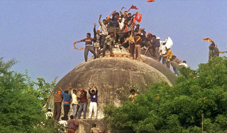 बाबरी मस्जिद विध्वंस Case पर बोला Supreme Court- मुकदमा 31 अगस्त तक हो पूरा