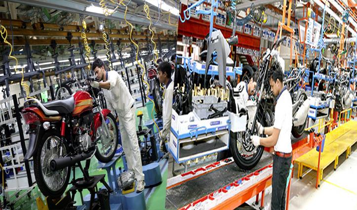 Auto: Hero बुधवार से फिर शुरू करेगी उत्पादन, Bajaj की अप्रैल में घरेलू बाज़ार में बिक्री रही शून्य