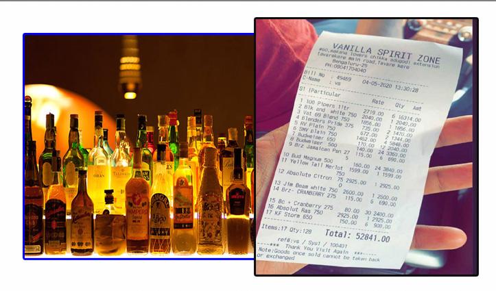52,841 रूपए की शराब का Bill हुआ वायरल, विक्रेता के खिलाफ केस दर्ज; जानें क्यों