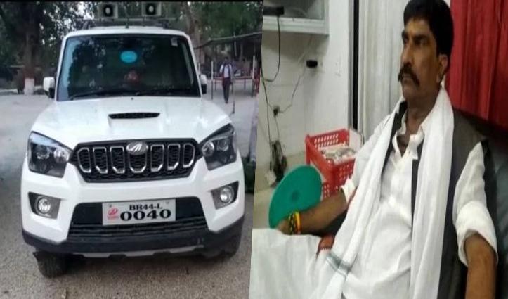 शराबबंदी वाले Bihar में कांग्रेस MLA की कार से बरामद हुई शराब, 4 अरेस्ट, 7 पर केस