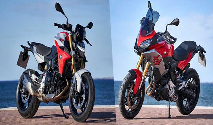 BMW ने भारतीय बाजार में उतारीं दो नई Bike; कीमत 9.90 लाख रुपए से शुरू