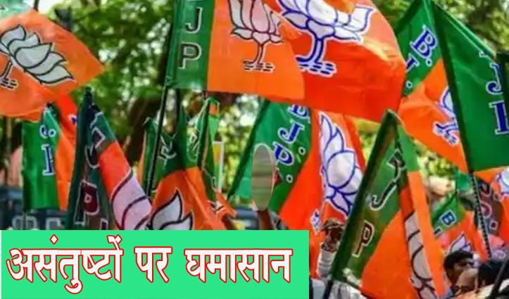 First Hand: असंतुष्टों की Kangra बैठक पर BJP में घमासान, बागी करार देते हुए MLAs ने Nadda को लिखा पत्र