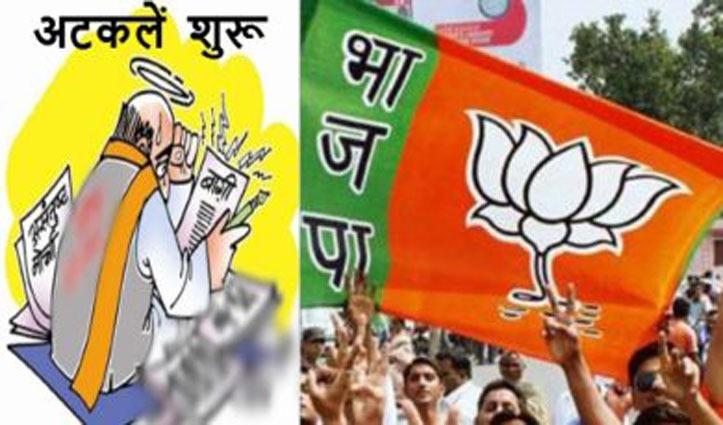 कर्फ़्यू के बीच कांगड़ा रेस्ट हाउस में BJP असंतुष्टों की बैठक पर Congress ने किया बखेड़ा खड़ा