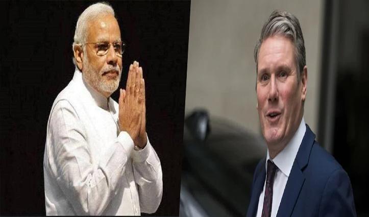 भारत की बड़ी कूटनीतिक जीत: अध्यक्ष बदलने के बाद UK की लेबर पार्टी ने बदला Kashmir मसले पर रुख