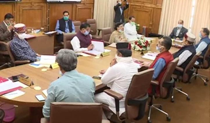 Cabinet ने विभागों के धनराशि खर्च ना करने पर जताई चिंता, दिए ये निर्देश