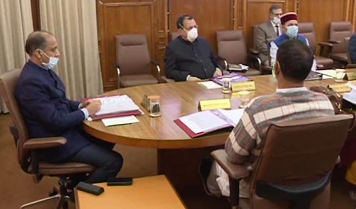 Cabinet: बसें चलाने पर नहीं हुआ कोई निर्णय, कैबिनेट सब कमेटी का किया गठन