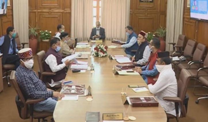 First Hand : लॉकडाउन-4.0 के बीच Himachal Cabinet की बैठक शुरू, आर्थिक गतिविधियों पर अहम चर्चा