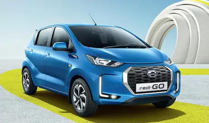 3 लाख रुपए से कम कीमत वाली नई Car हुई लॉन्च, जानें Features