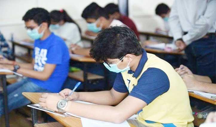 CBSE: 10वीं और 12वीं बोर्ड की परीक्षाओं में स्टूडेंट्स को पहनना होगा Mask; जानिए नए निर्देश