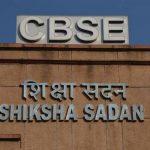 CBSE: अपने ही स्कूलों में बचे हुए सब्जेक्ट्स के Exam देंगे छात्र; जानें कब आएगा रिजल्ट