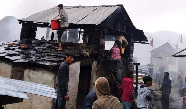 Chamba के भरमौर में आसमानी बिजली गिरने से दो मंजिला मकान में लगी आग